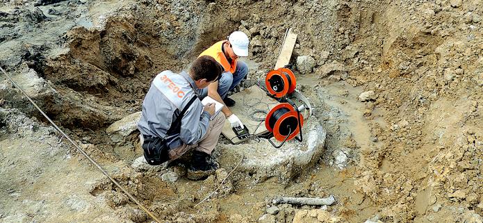 Ультразвуковая диагностика бетона купить бетон в минске цена за куб
